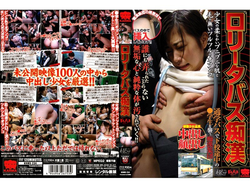 |KRMV-234| Lolita Bus Molesters uniform youthful groping shaved pussy