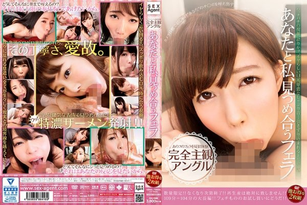 |MIXMIX-064| You And I Looking Into Each Other's Eyes As I Give You A Blowjob Wakaba Onoue Mao Kurata Mao Hamasaki Waka Ninomiya Rena Aoi Misa Suzumi Miyuki Sakura Yua Imai Kurumi Tamaki beautiful girl slut variety blowjob