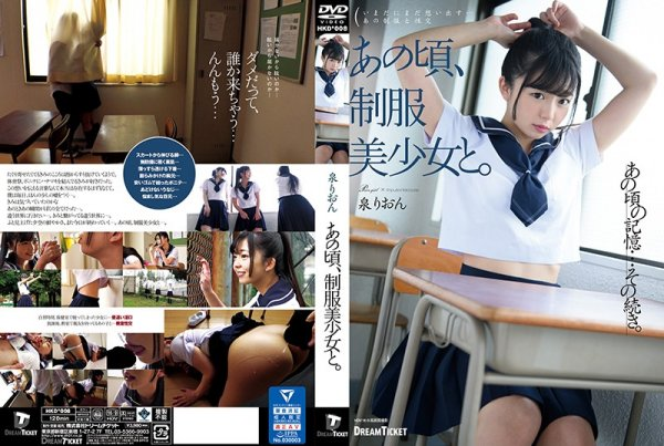 |HKD-008| Those Were The Days With That Beautiful Y********l In Uniform Rion Izumi schoolgirl beautiful girl sailor uniform featured actress