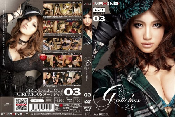 |MXGS-244| Girlicious 03 feat.REINA Reina Fuji slut gal featured actress handjob