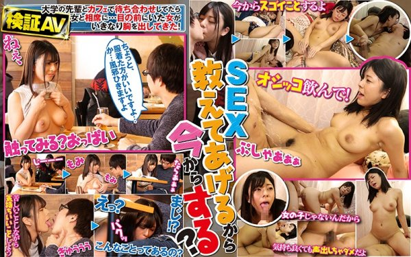 |AKDL-014| [An Investigative Adult Video] What Will This Cherry Boy When He Sits Next To A Woman At A Cherry Boy Bar And She Shows Him Her Tits? Azusa Misaki older sister big tits cherry boy documentary