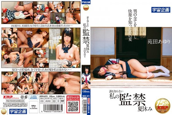 |MDS-872| No One Knows My Confinement During Summer Break. . Ayuri Sonoda beautiful girl sailor uniform featured actress