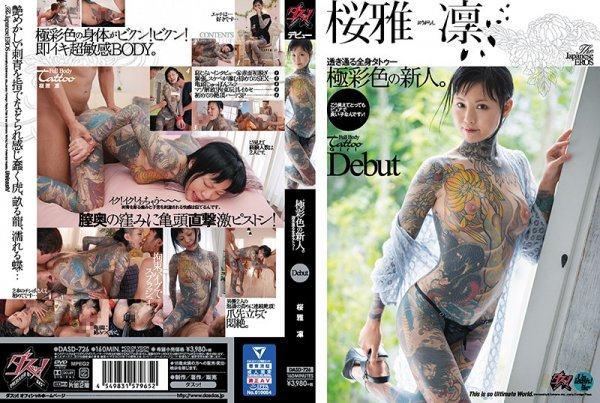 |DASD-726| Transparent Full Body Tattoo A Brightly Colored Fresh Face. Debut Rin Oga ropes & ties beautiful girl other fetish featured actress