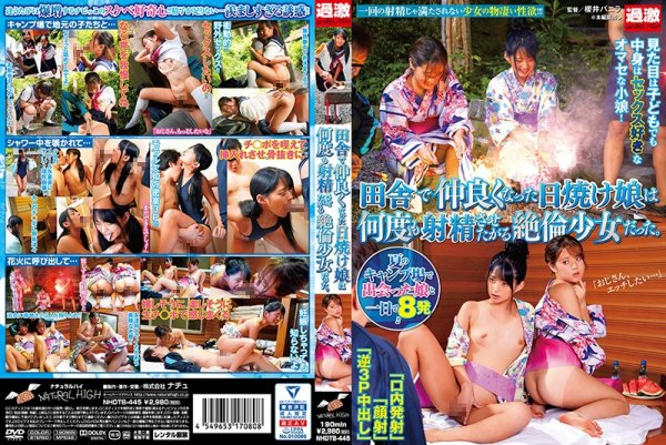 |NHDTB-445| I Became Friends With This Tanned Girl In The Country And She Turned Out To Be A Horny Barely Legal Babe Who Wanted Me To Cum Over And Over Again petite kimono school swimsuits creampie