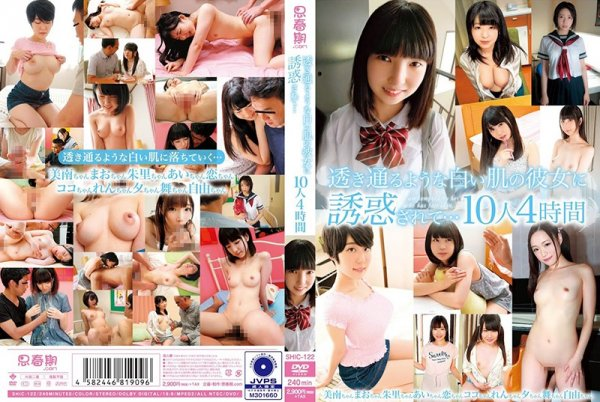 |SHIC-122| I Was Lured To Temptation By My Girlfriend Who Has Clear And Fair Skin... 10 Girls 4 Hours beautiful girl big tits school uniform compilation | Jav fetish